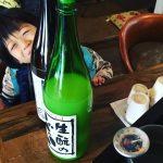 おかんでインド*ルリヲンで日本酒cafe&Bar 第二杯目