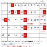 5月の営業日*GWとイベント出店で不規則なのでご注意下さい!!