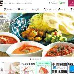 the #表紙