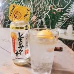 ハナ金カレーでレモンサワー