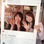 本日17時~放映◎5UP 広島ホームテレビ