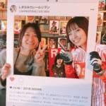 取材◯自転車と泊まる宿◯ルリヲン初の全国誌掲載!!