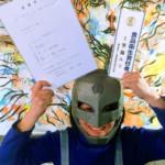 theマスク営業