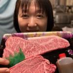 the母の日ステーキ◯焼き肉ホルモン入舟◯因島