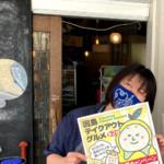 因島テイクアウトグルメ◯第二弾はプレゼント付き♪