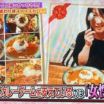 the 店主ルリがTV出演!!??◯関西テレビ◯やすとも・友近のキメツケ!