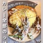 theお盆営業〇8/13-16sun