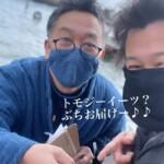 the デリバリー◯カレーなお届け