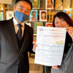 theご来店◯市議会議員 星野光男 氏 PCR検査のポスター持参でご来店!!