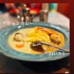 theシメカレー
