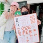 【フェス参加のお知らせ】◯7/4(日)向島の 「「 eeeフェス」」に参戦!!