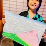 ライジ◯夏休みの宿題◯絵画◯富士山◯へくさい